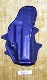 Safariland Sig 229 Paddle Black Leather