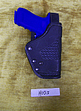 Uncle Mike's Mirage Duty/Range Holster for SIGARMS 9mm, .357, .40, .45, 229 DA or Glock 9/40