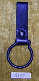Flashlight Holder D/C Cell Plain Black Leather